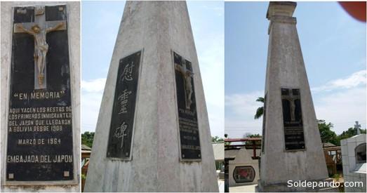 """""""Ya en Puerto Bahía se afincaron los Shimokawa, Nishikawa, Murata, Yosa, Higa, Ishiuchi, Zeito, Seyo, Toyama, Uyeno, Susuki, Isita, Kikunaga, Fukumoto, Saka, Kojarata, Kuajara, Miyashiro, Chiwanto, Ojara, Higashi… éstos solo por citar a algunos, pues el único referente es el pequeño memorial que existe en el cementerio general, donde están inscritos la mayoría…""""."""