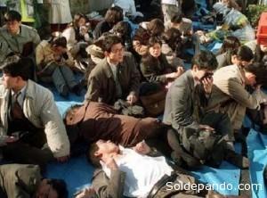 En 1995 la secta verdad Suprema perpetró un ataque con gas sarin en la estación Tsukiji del metro de Tokio.