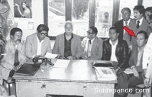 La reunión del Conalde, en la sede de la COB, el momento en que estallaba el golpe del 17 de julio. | Foto Archivo