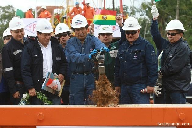 El Campo Boquerón Norte, ubicado en el municipio de Yapacaní del departamento de Santa Cruz, producirá inicialmente 28 millones de barriles de petróleo.